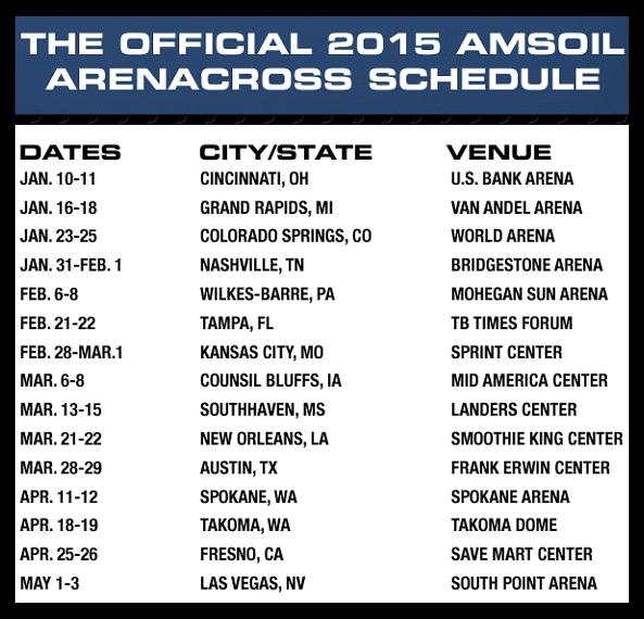 2015Schedule
